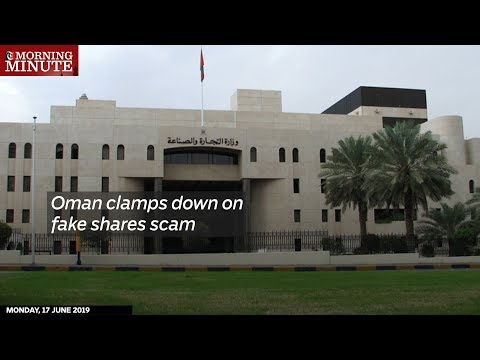 Oman clamps down on fake shares scam