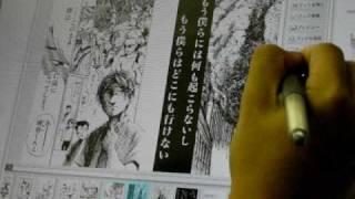 カンタン!電子書籍漫画のアップロード