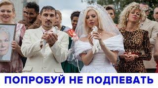 Дима Билан & Polina - Пьяная любовь и др // НЕВОЗМОЖНО НЕ ПОДПЕТЬ