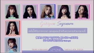 izone gokigen sayonara subthai - TH-Clip