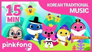 Shark Family's Concert and more | Korean Music | +Compilation | Pinkfong Songs for Children