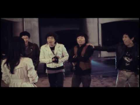 SHINee - Bodyguard