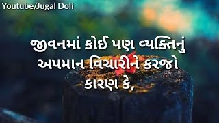 Gujarati Line Status Video Free Video Search Site Findclip