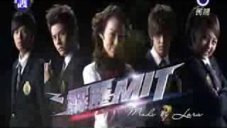 Pi Li MIT Trailer