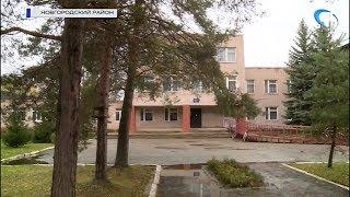 Активисты новгородского отделения ОНФ проверили на безопасность территорию школы в деревне Чечулино