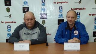 Пресс-конференция матчей МХК «Горняк» - МХК «Астана» 12.12.18