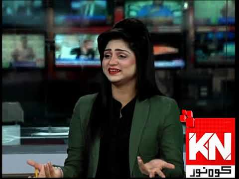 Kohenoor@9 21 November 2019 | Kohenoor News Pakistan