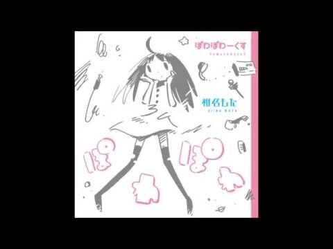 (ぽわぽわP feat. 初音ミク) ササメク