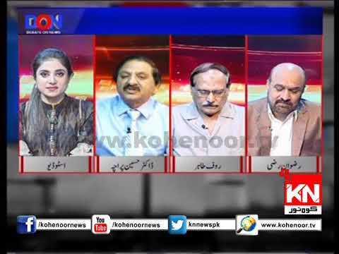 Debate On News 15 05 2018 PM Shahid Khaqan Abbasi Ki Qumi Assembly Mein Wazahat