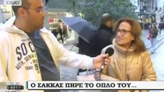 Μέσος Έλληνας Αλέρτ: Αθηναίοι απαντάνε σοβαρά σε τρολ ερωτήσεις για ανύπαρκτα διεθνή ζητήματα