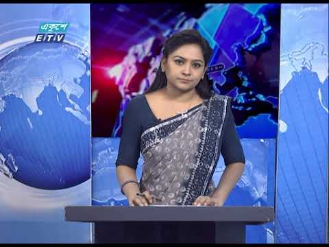 07 Pm News || সন্ধ্যা ০৭ টার সংবাদ || 04 May 2021 || ETV News