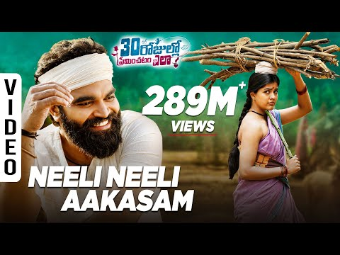 d   ownload lagu mp3 mp4 Neeli Neeli Aakasam Full Video Song - 30 Rojullo Preminchadam Ela | Pradeep Machiraju | Sid Sriram, download lagu Neeli Neeli Aakasam Full Video Song - 30 Rojullo Preminchadam Ela | Pradeep Machiraju | Sid Sriram gratis, unduh video klip Download Neeli Neeli Aakasam Full Video Song - 30 Rojullo Preminchadam Ela | Pradeep Machiraju | Sid Sriram Mp3 dan Mp4 Unlimited Gratis
