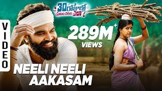 Neeli Neeli Aakasam Full Video Song - 30 Rojullo   - YouTube