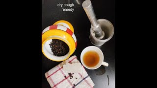 Powerful Natural Cough Remedy: How To Get Rid of Dry Cough/ Sore Throat Remedy/Pepper for Cough