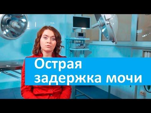 Диффузные изменения в предстательной железе симптомы