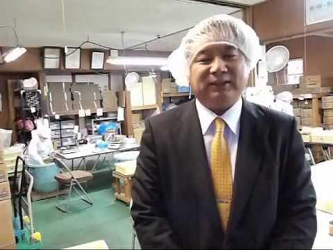 長崎島原の味噌 喜代屋