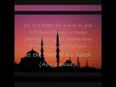 50 hadith from the prophet Muhammad SAW in English