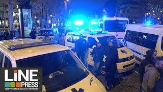 Les ambulanciers en colère bloquent une partie des Champs Elysées / Paris - France 16 novembre 2018