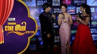Glamorous Looks of Cine stars | Red Carpet-Official | Tarang Cine Utsav 2019 | Tarang TV