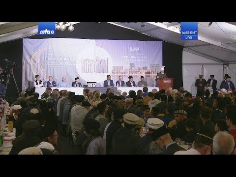 Address at Inauguration of Baitul Afiyat Mosque in Almere, Holland