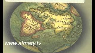 Қазақ халқына тиісілі көне тарихи жерлер анықталды