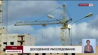 первый  заместитель акима Астаны Сергей Хорошун работает по графику, - пресс-служба Акимата