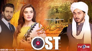 Maryam Pereira | OST | TV One Drama