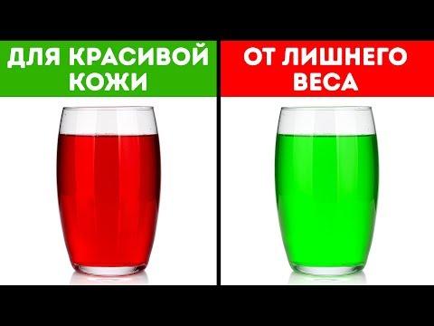 5 полезных напитков, которые вы легко приготовите за минуту