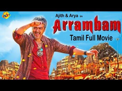Arrambam – ஆரம்பம் Tamil Full Movie | Ajith Kumar | Arya | Nayantara | Taapsee Pannu | TVNXT Tamil