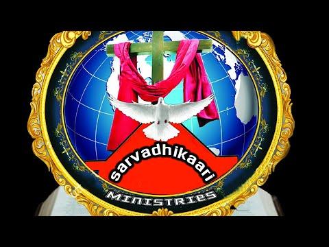 || Broken heart ministries ||pastor.karunakar Burri పరిశుద్ధమైన దేవుని వాక్యం