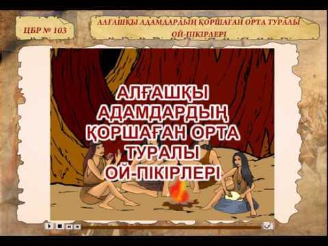 Герои меча и магии 6 торрент русская торрент