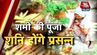 gratis download video - Dharm: Pooja of 'Shami' tree