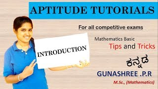 APTITUDE TUTORIAL TRICKS AND TIPS IN KANNADA | BASIC INTRODUCTION