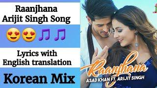 (English lyrics)- Raanjhana song lyrics with English translation