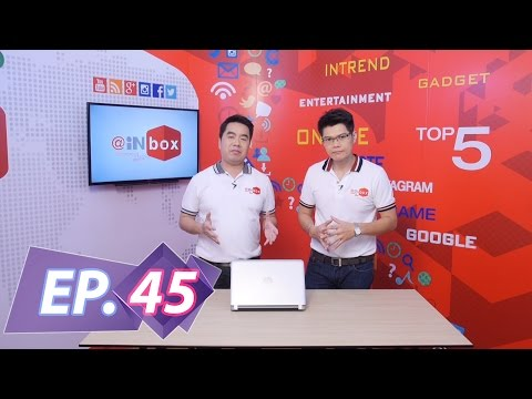 @ In Box - Open Box EP. 45 HP Pavilion 14-ab004tx