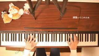 mqdefault - 【ラブライブ!サンシャイン!!】僕らの走ってきた道は・・・【ピアノアレンジ】