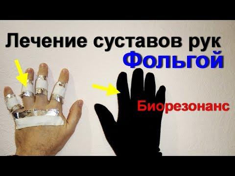 Показать видео упражнения для шеи при остеохондрозе