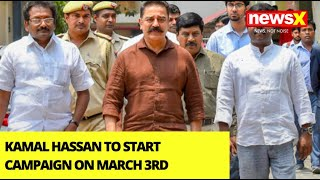 Kamal Hassan To Start Campaign On March 3rd | MNM Chief Ahead Of TN Assembly Polls | NewsX