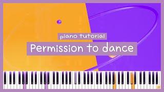 💜 [BTS - Permission to Dance] 포핸즈 피아노 커버!