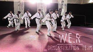 【We.R】華晨宇 齊天大聖 跆拳.舞.特技MV 完整版 Taiwan Taekwondo Freestyle Poomsae Dance Official