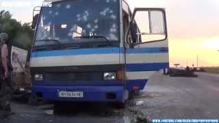 Смотреть онлайн Ополченцы уничтожили автобус с Правым сектором