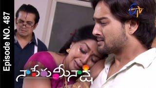 Naa Peru Meenakshi - 15th August 2016- Full Episode No 487 – ETV Telugu