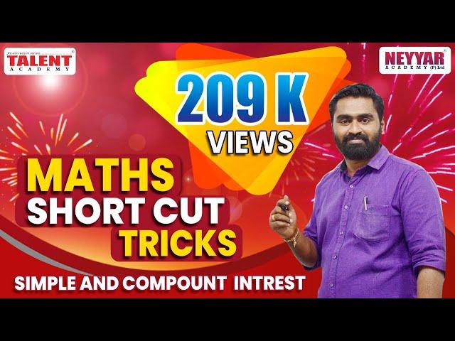 Kerala PSC Maths Shortcut Tricks (Simple & Compound Interest)
