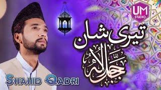main lajpalan de lar lagiyan qawali mp3 download by lakhwinder