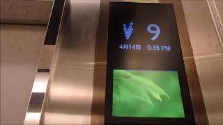 【ケチ更新】神戸三宮 東急REIホテルのエレベーター(三菱製) 3回目