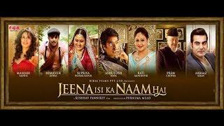 Jeena Isi Ka Naam Hai | Teaser | - YouTube