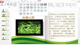 descargar mp3 de tqc powerpoint 2013 gratis buentema org