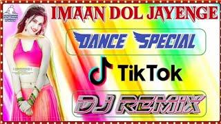 Dj Remix || ईमान ढोल जाएगा || iman Dol Jayenge