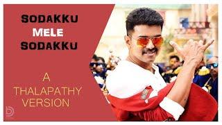 Sodakku Song Vijay Version Remix | Vijay | Thaanaa Serntha Koottam  | Suriya | Anirudh