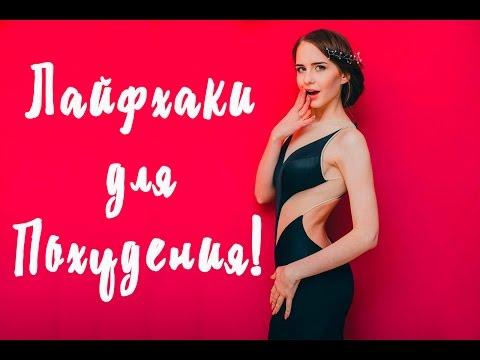 Как нормализовать гормональный фон и похудеть